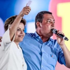 Dilma e Rui.jpg