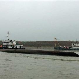 Navio de cruzeiro com mais de 450 a bordo naufraga na China